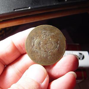 铜元戳记币