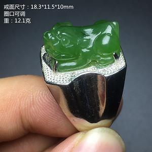 满绿和田碧玉貔貅戒指 S925银镶嵌