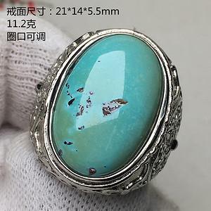 湖北原矿高瓷高蓝绿松石戒指S925银托