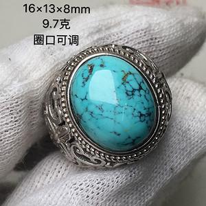 湖北原矿绿松石高瓷高蓝戒指