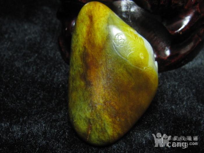 精品级和田籽料原石原皮带肉好形 鱼 把玩件图5