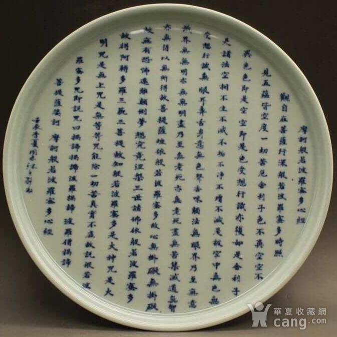 美国回流的中国文字盘图6