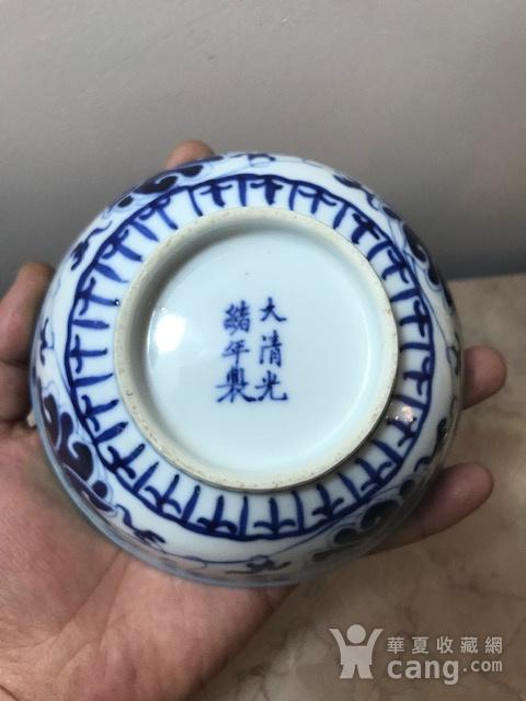 7469 民国 青花宝象花纹碗图7