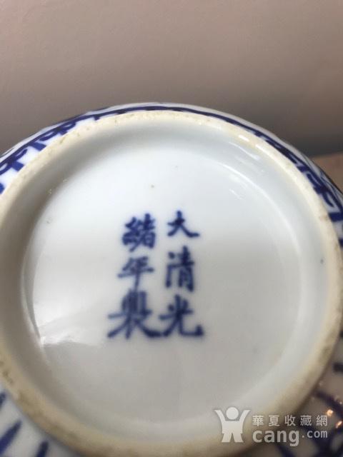 7469 民国 青花宝象花纹碗图8
