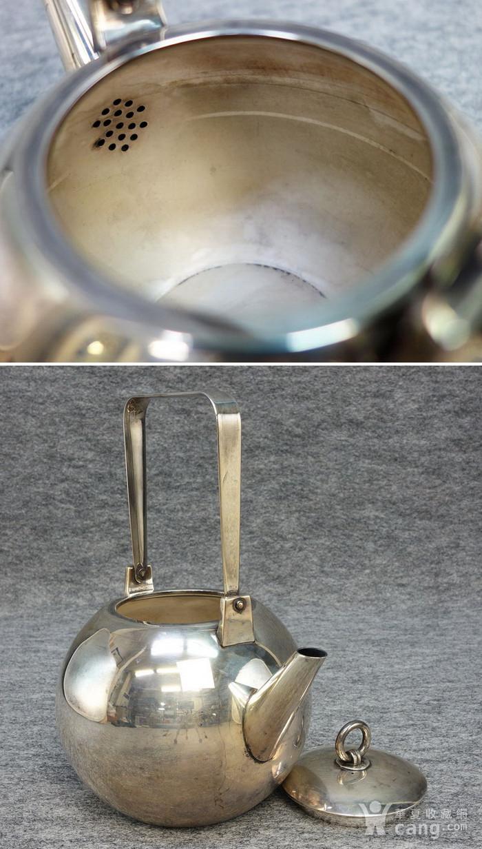 本场压轴,龙文堂 安之介银壶图6