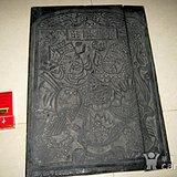 大型清代门神印版