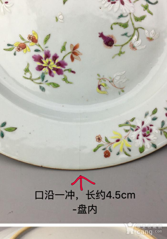 清乾隆粉彩描金牡丹纹折沿盘图10