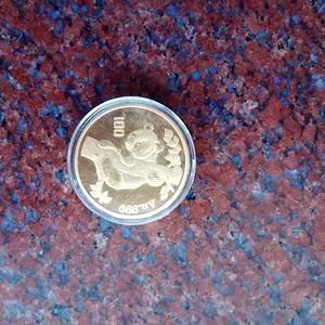 1996年熊猫币一枚