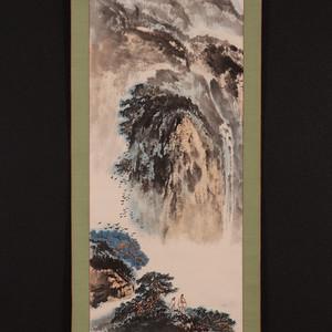 刘云,山水