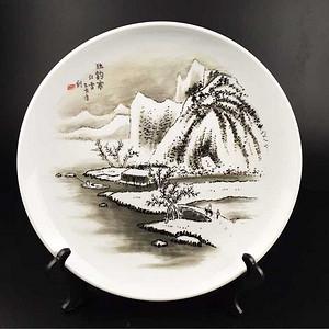 英国回流的中国刻瓷盘