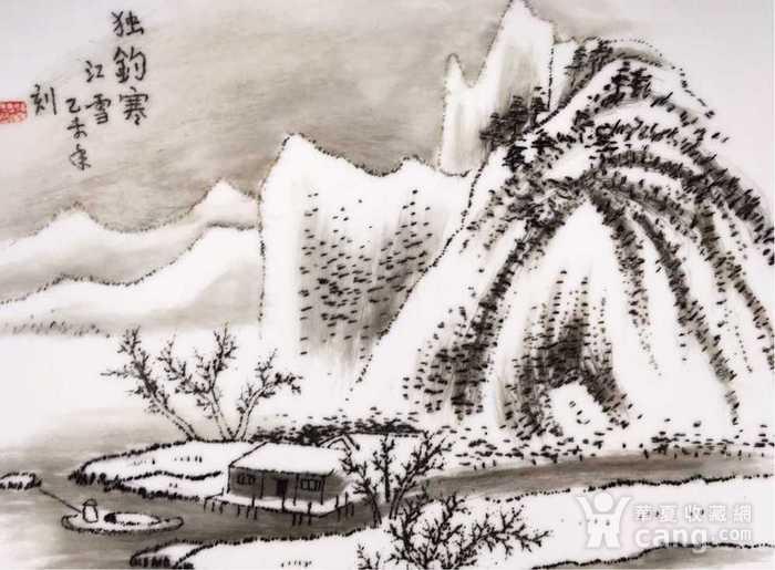 英国回流的中国刻瓷盘图2