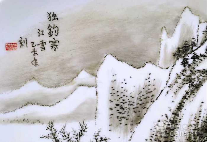 英国回流的中国刻瓷盘图4