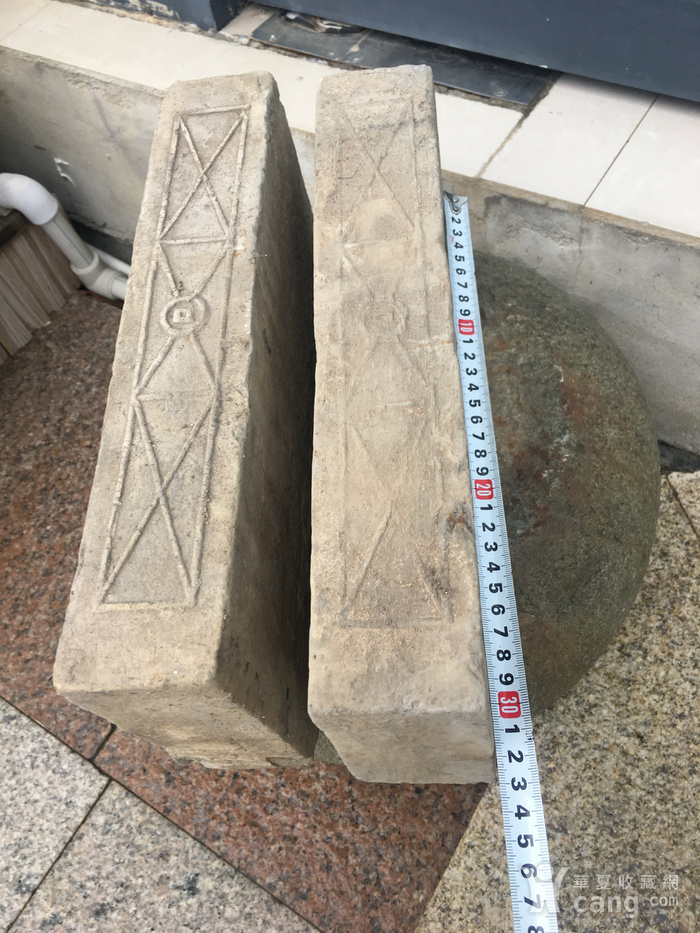 汉砖两块图1