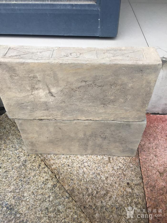 汉砖两块图5