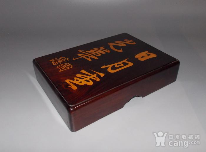 民国老红木镶嵌黄杨木文盒图2