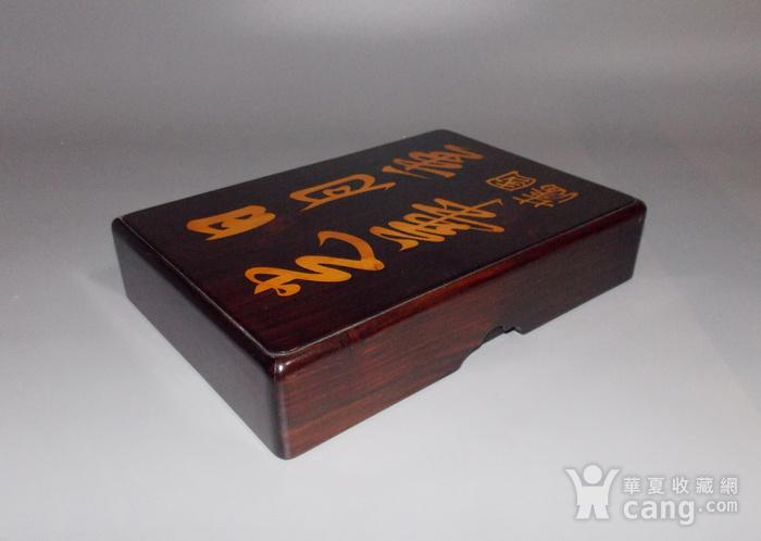 民国老红木镶嵌黄杨木文盒图3
