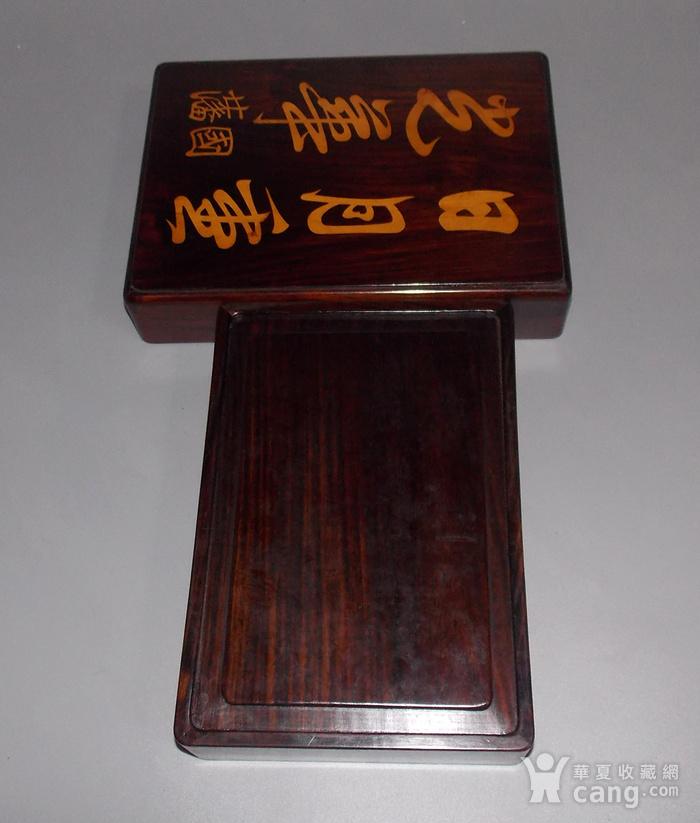 民国老红木镶嵌黄杨木文盒图5