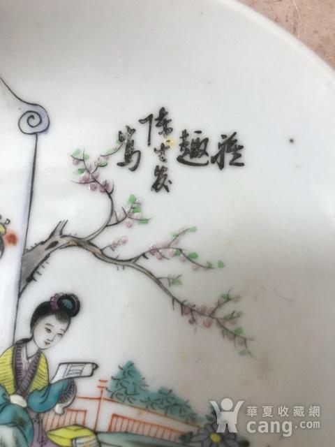 7537 民国陈生发粉彩红楼梦故事圆盘图4