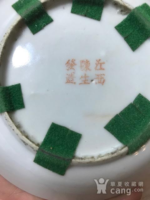 7537 民国陈生发粉彩红楼梦故事圆盘图9