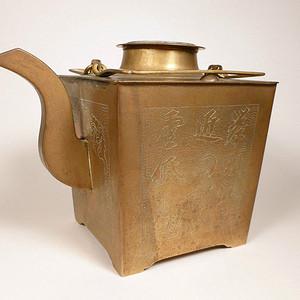 民国铜诗文茶壶