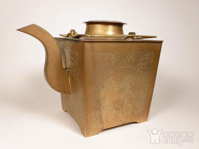 民国铜诗文茶壶图1