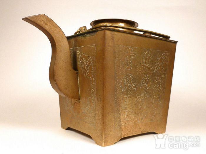 民国铜诗文茶壶图3