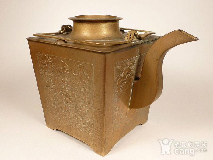 民国铜诗文茶壶图2