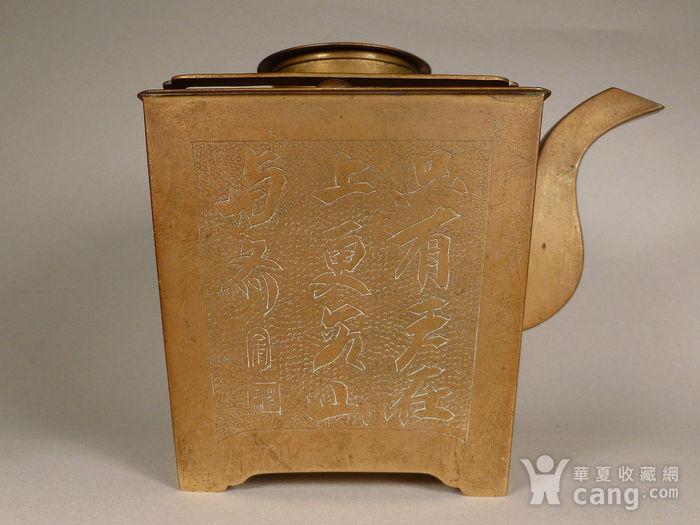 民国铜诗文茶壶图4