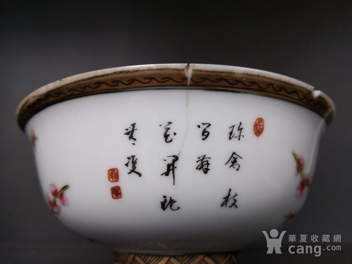 海外回流 雍正粉彩花鸟诗纹杯图2