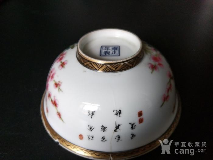 海外回流 雍正粉彩花鸟诗纹杯图9
