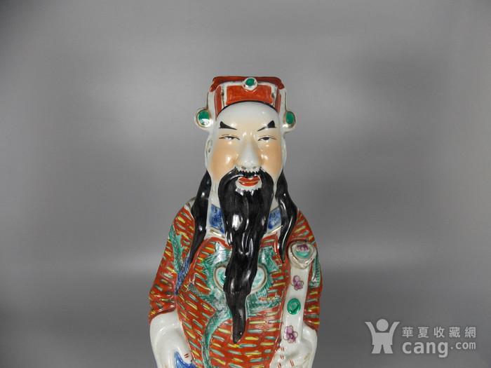 民国粉彩财神塑像图2