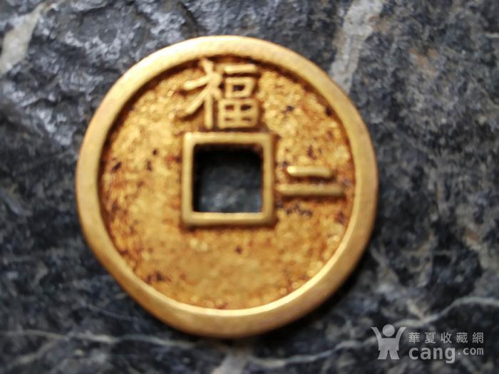 清代金币洪熙通宝花钱图2