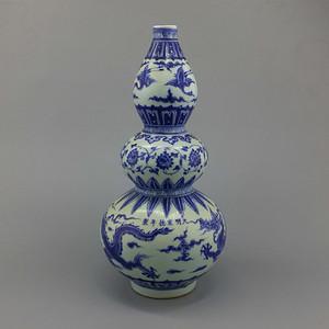青花龙纹葫芦宝瓶