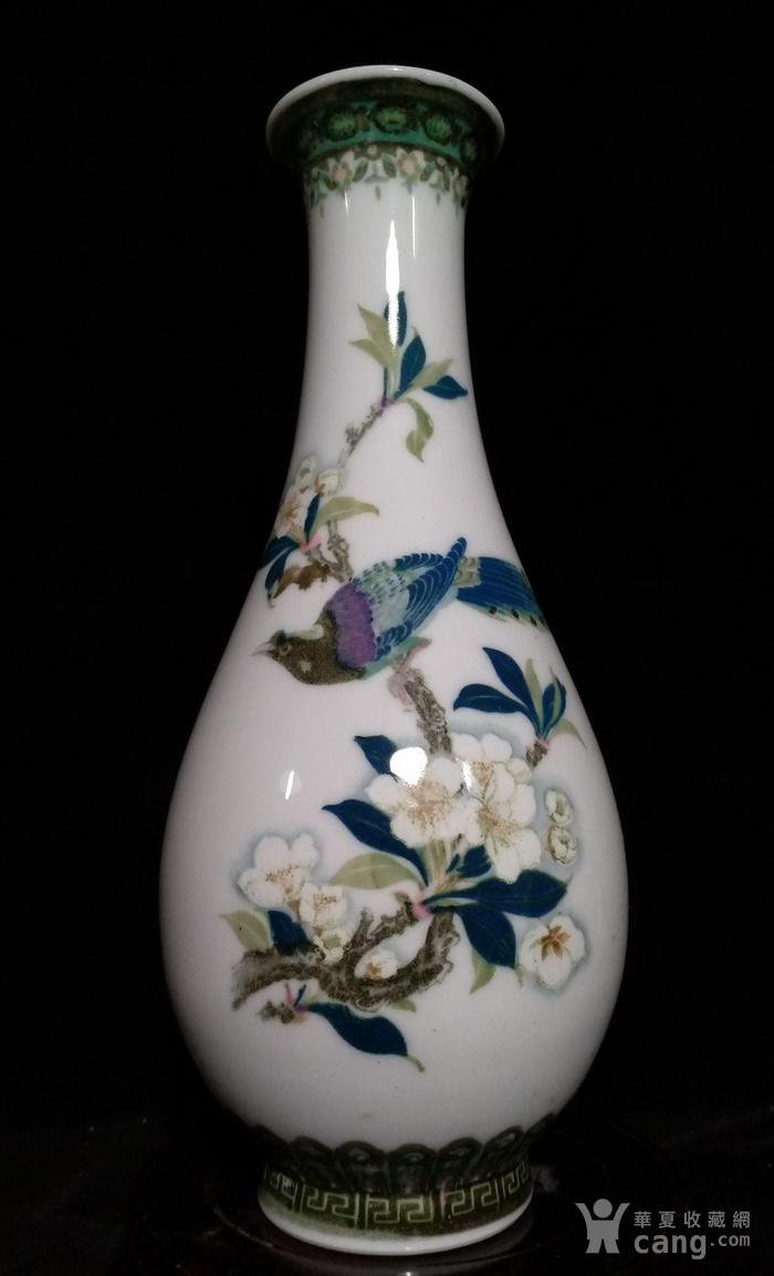 英国回流的创汇时期醴陵瓷瓶图1