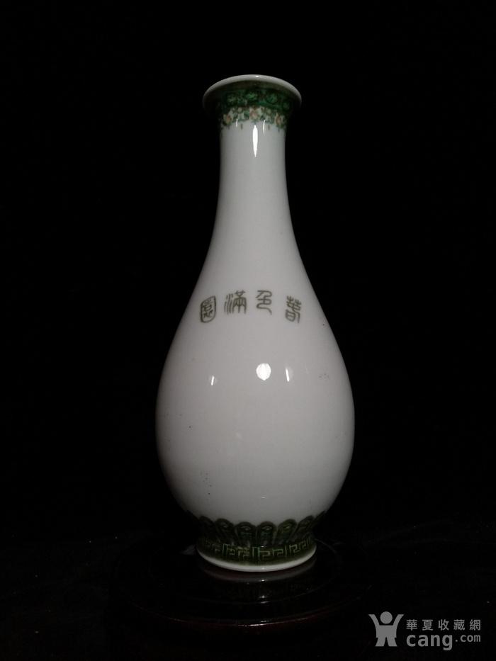 英国回流的创汇时期醴陵瓷瓶图6
