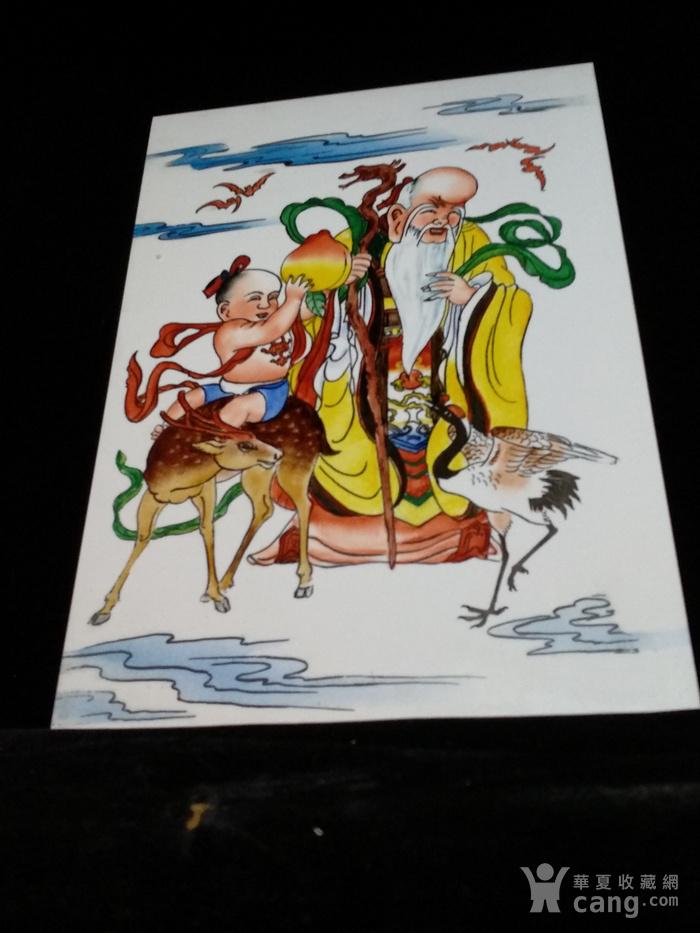 美国回流的一中国瓷板图3