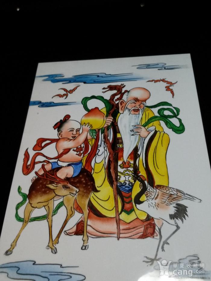 美国回流的一中国瓷板图4
