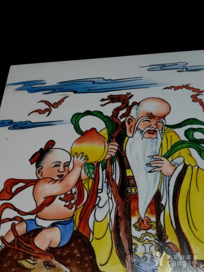 美国回流的一中国瓷板图6