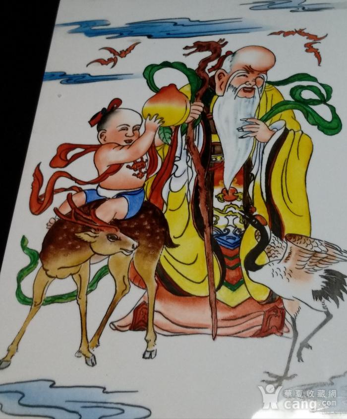 美国回流的一中国瓷板图1