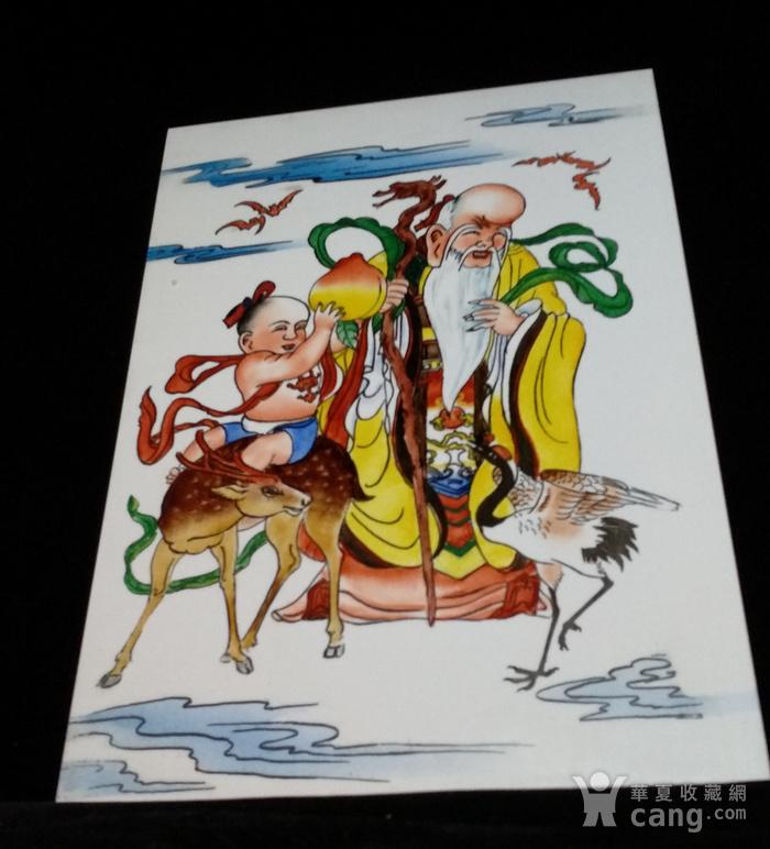 美国回流的一中国瓷板图2