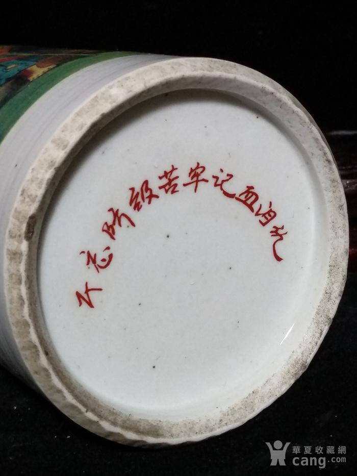 阿尔巴尼亚回流的一个中国笔筒图7