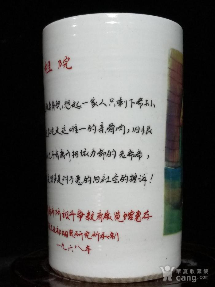 阿尔巴尼亚回流的一个中国笔筒图5