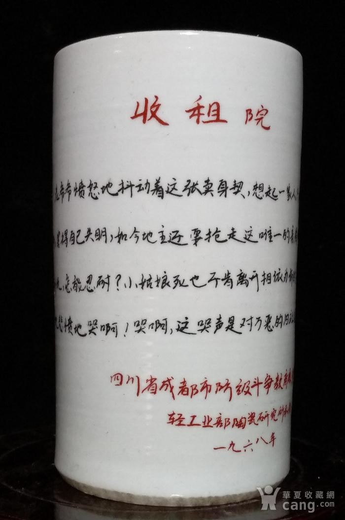 阿尔巴尼亚回流的一个中国笔筒图8