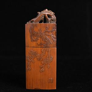 旧藏竹雕牙签盒