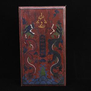 旧藏雕填漆器首饰盒