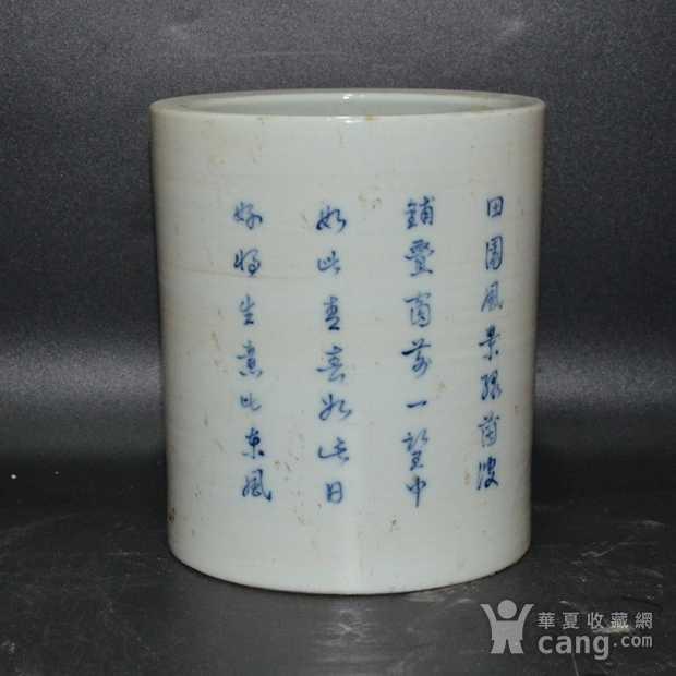 英国回流的中国瓷大笔筒青花图4
