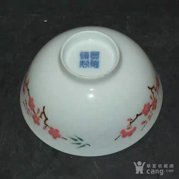 英国回流的中国瓷碗图6