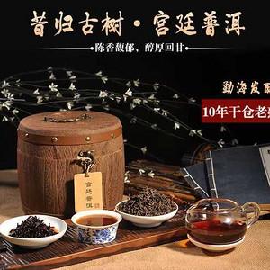 云南勐海 陈年宫廷普洱熟茶 08年昔归木桶古树茶 一桶拍卖