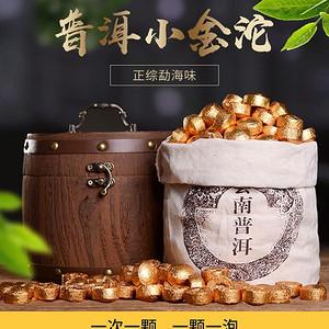 便宜拍卖 普洱茶小沱茶勐海普洱小金沱500g约90颗