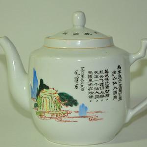 567茶壶